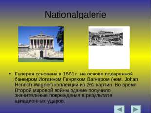Nationalgalerie Галерея основана в 1861 г. на основе подаренной банкиром Иога