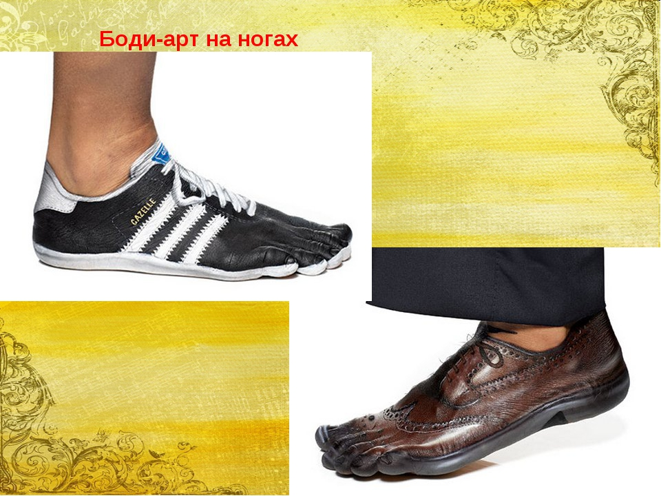 Боди-арт на ногах