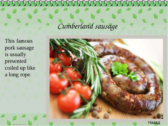 Cumberland sausage This famous pork sausage is usually presented coiled up li...