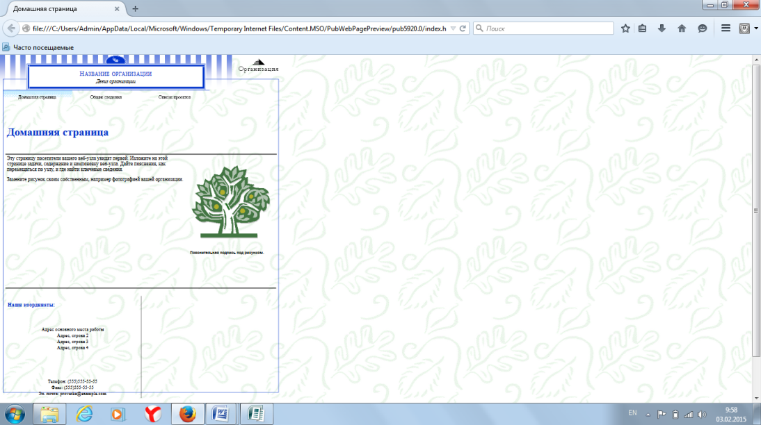 hello_html_5e1cf566.png