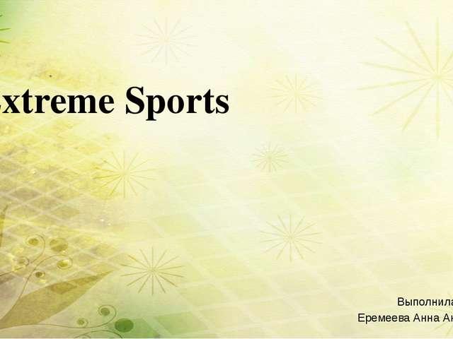 Extreme Sports Выполнила Еремеева Анна Андреевна