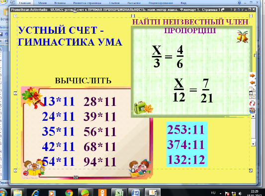 hello_html_598da2b2.png