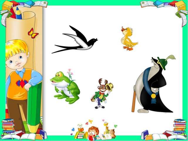 Любимые мультфильмы ProPowerPoint.Ru