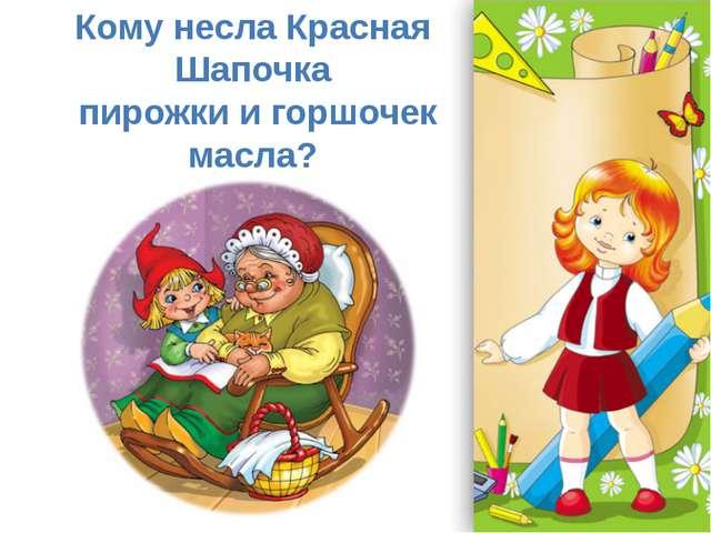 Доскажи словечко ProPowerPoint.Ru