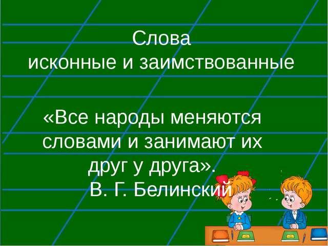 Домашнее задание Русский язык - с. 72 упр.5, с. 70 П! Литературное чтение – с...