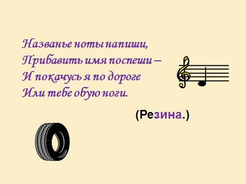 hello_html_m22b70da8.png