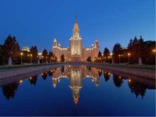 В 1755 г. по инициативе М. В. Ломоносова и по его проекту был основан Московс