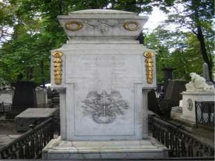 4 апреля 1765 г. Михаил Васильевич Ломоносов скончался в собственном доме на