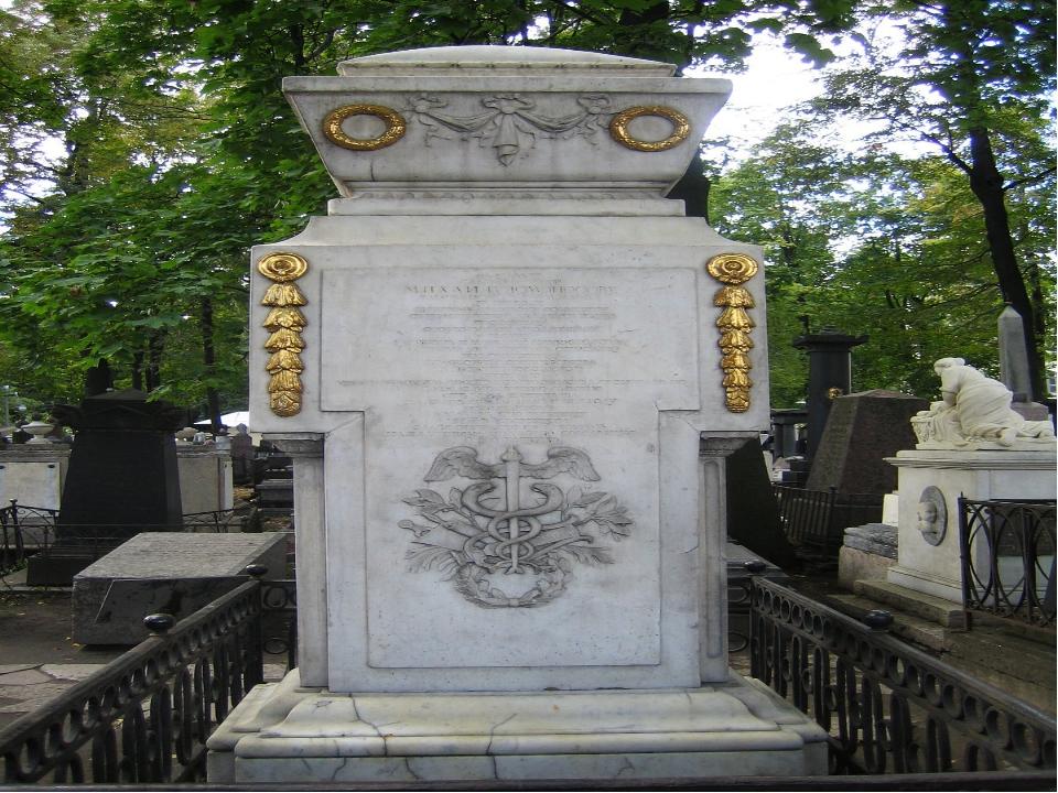 4 апреля 1765 г. Михаил Васильевич Ломоносов скончался в собственном доме на...