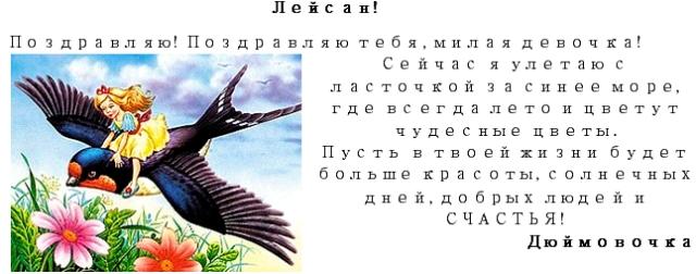 http://www.elena-kuzmina.ru/assets/images/foto3/imenin.jpg