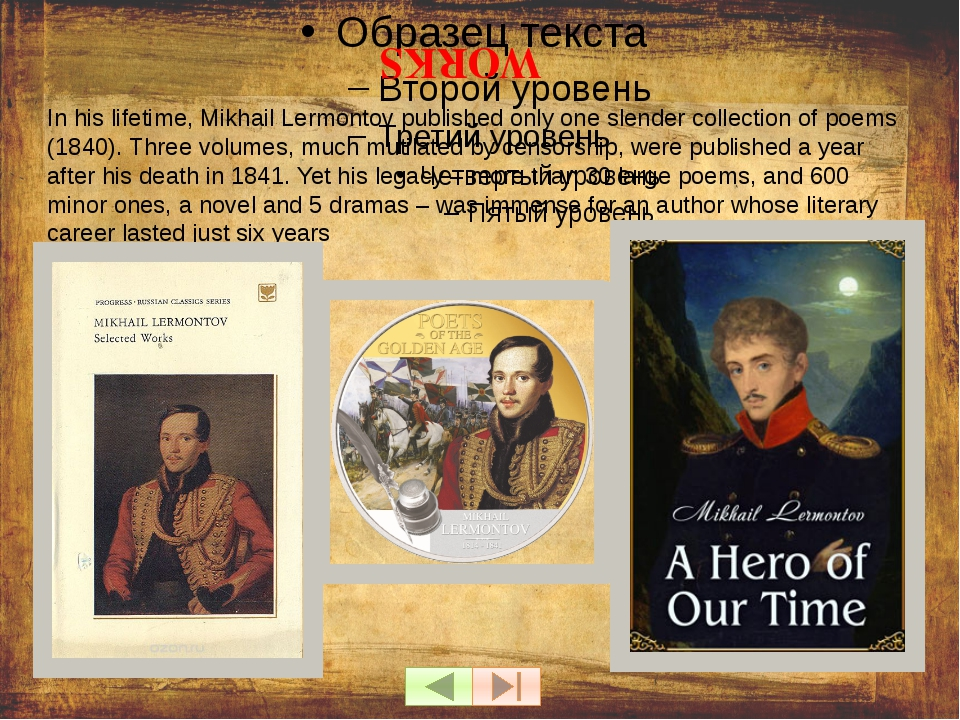 DEATH In July 1841 because of Lermontov's joke Nikolai Martynov challenged h...