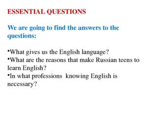 ESSENTIAL QUESTIONS We are going to find the answers to the questions: What g