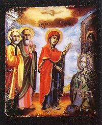 C:\Users\Natalya\Desktop\200px-Appearance_of_Our_Lady_of_St._Sergius_of_Radonezh_(finift)[1].jpg