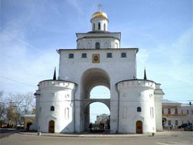 http://festival.1september.ru/articles/412876/img2.jpg