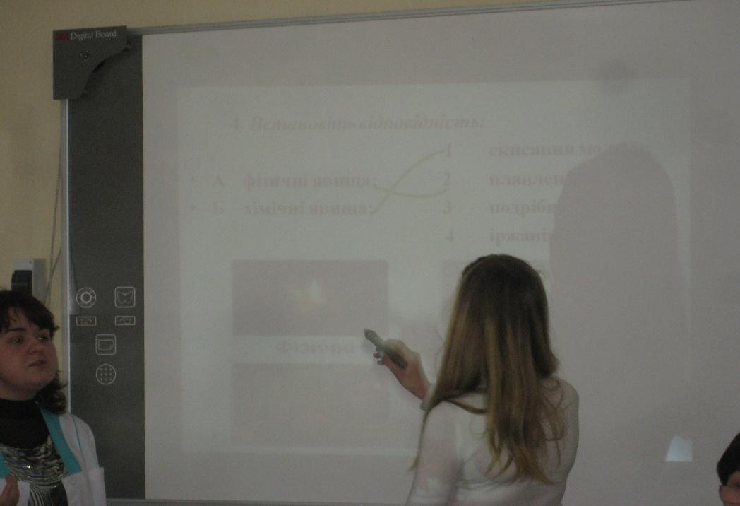 C:\Users\оксана\Desktop\Тиждень хімії\Відкритий урок 05.03.15\фото\IMG_9233.JPG