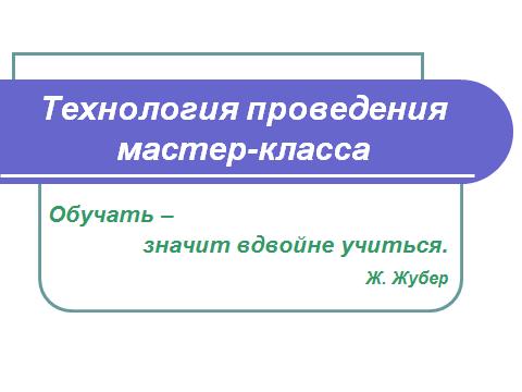 hello_html_3e4afcd8.png