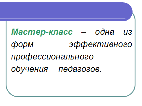 hello_html_m64afd805.png