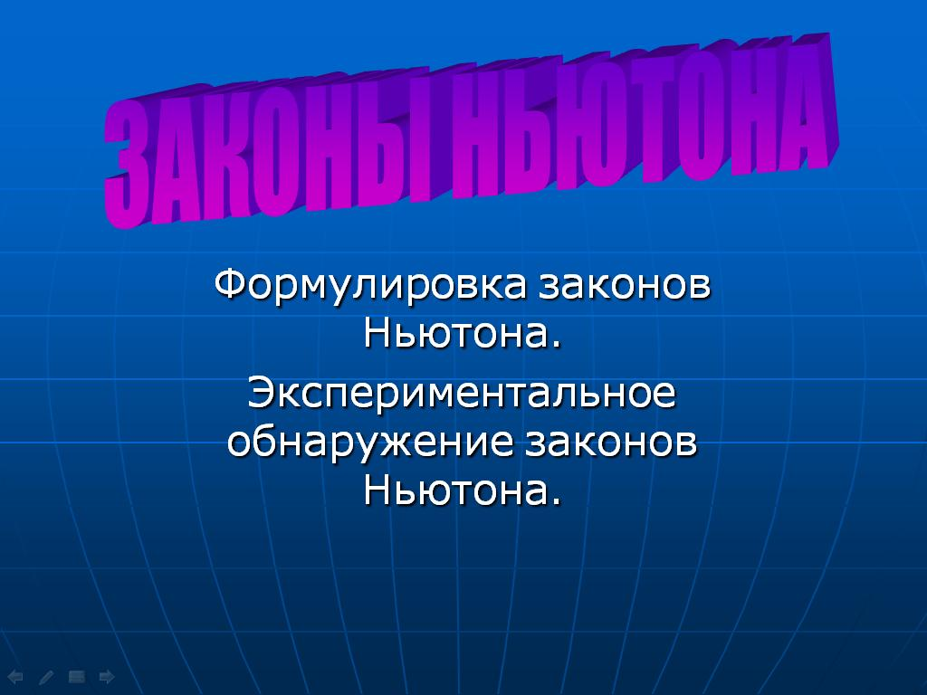 C:\Documents and Settings\Admin\Рабочий стол\3.jpg