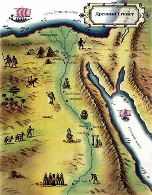 египте.jpg