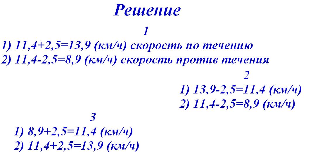 hello_html_m75bc360b.png