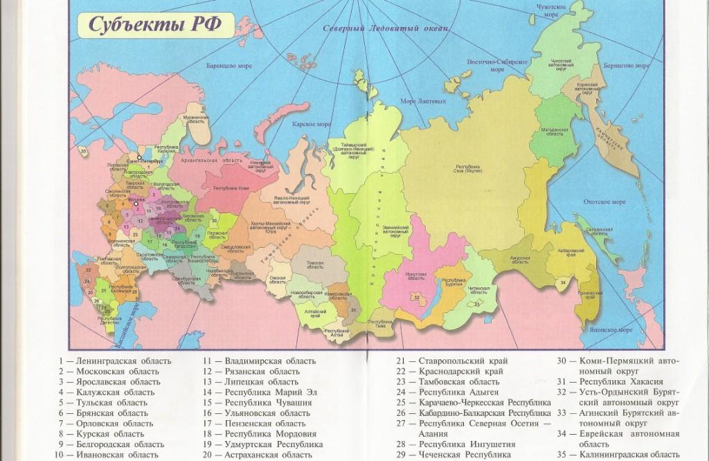 http://festival.1september.ru/articles/520974/img5.jpg