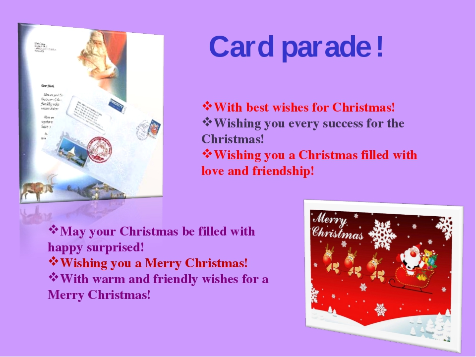 With best wishes for Christmas! Wishing you every success for the Christmas!...