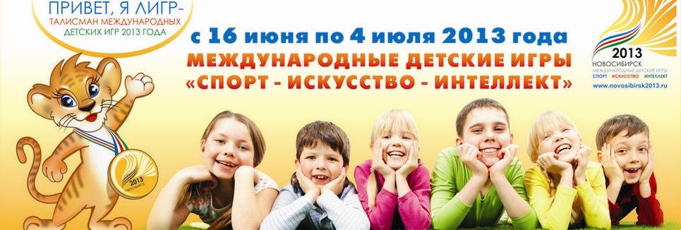 hello_html_m79425fcd.jpg