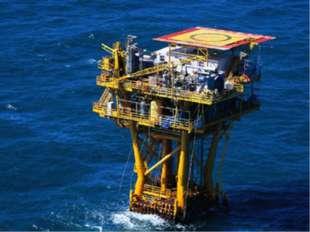 Ресурсы Мирового океана На континентальном шельфе: нефть и газ – 1/3 от общей
