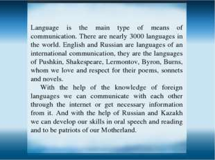 Language is the main type of means of communication. There are nearly 3000 la