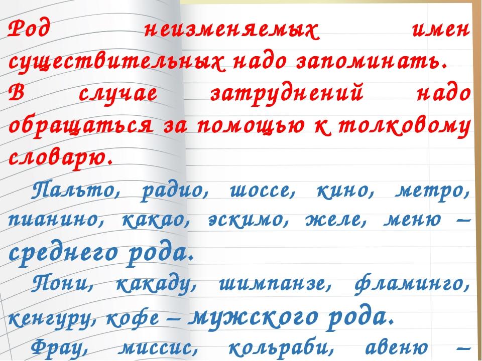 какие есть имена в русском белье термобелье