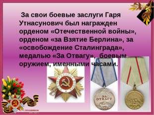 За свои боевые заслуги Гаря Утнасунович был награжден орденом «Отечественной
