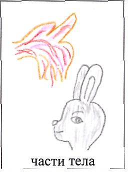 hello_html_3ce29554.jpg