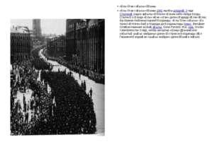«Ұлы Отан соғысы» ұғымы «Ұлы Отан соғысы» ұғымы1941жылғышілденің 3-індеСт