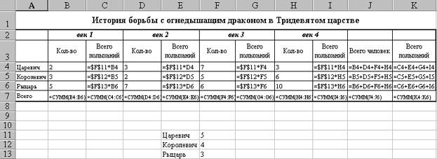 hello_html_m532314ec.jpg
