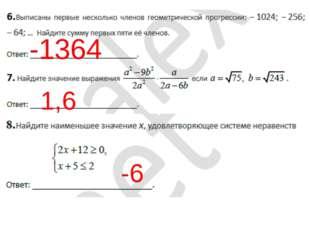 -1364 1,6 -6