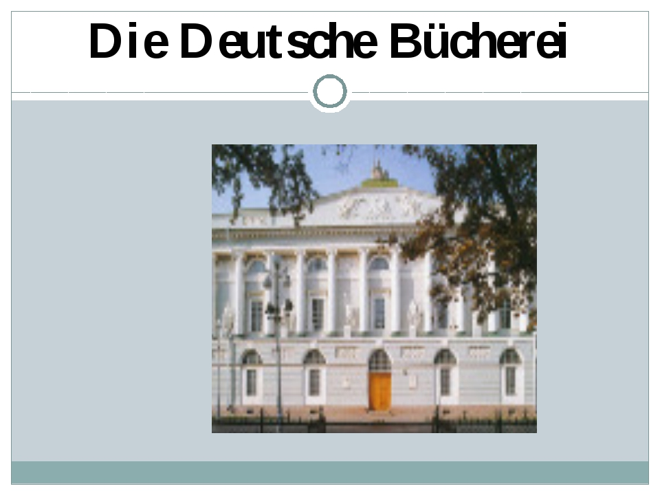 Die Deutsche Bücherei