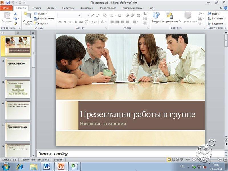 hello_html_1dbd906.jpg