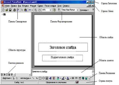 hello_html_mbceb9d2.jpg