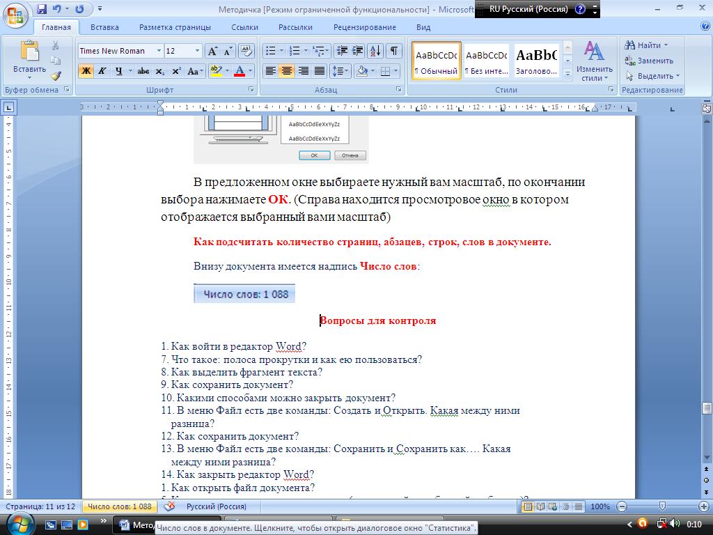 hello_html_1ea72b50.png