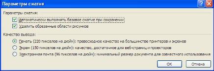 http://www.scriptic.su/word-img/lsn026_32.jpg