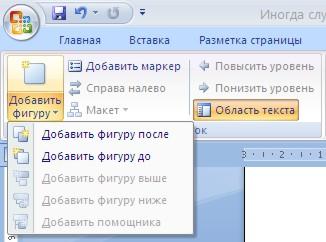 http://www.scriptic.su/word-img/lsn026_26.jpg
