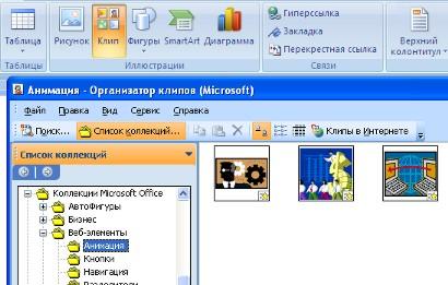 http://www.scriptic.su/word-img/lsn026_34.jpg