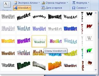 http://www.scriptic.su/word-img/lsn026_35.jpg