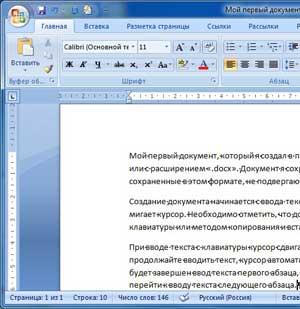 word_interface_16_01