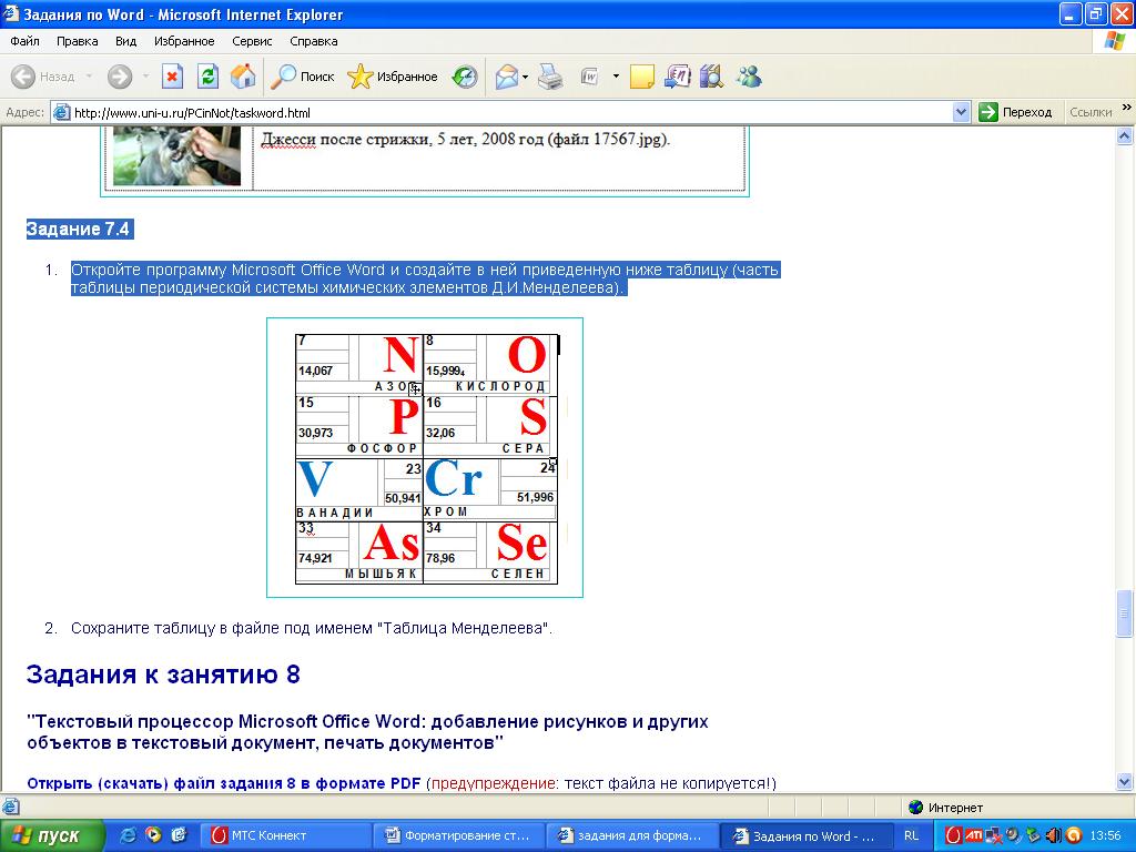 hello_html_639fff9c.png