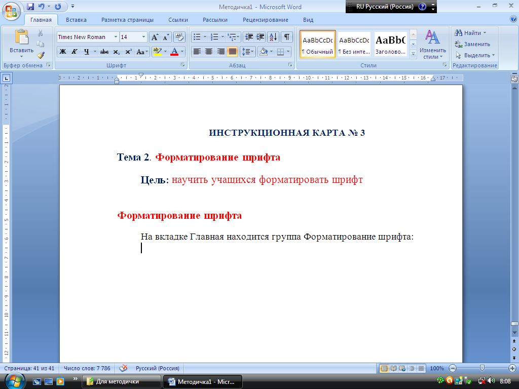 hello_html_8a44ec2.png