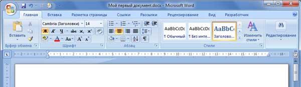 word_interface_22_01