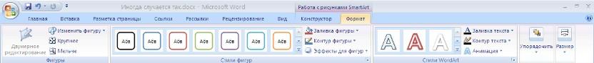 http://www.scriptic.su/word-img/lsn026_27.jpg