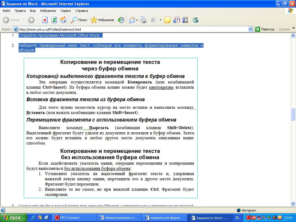 hello_html_m49533e39.png