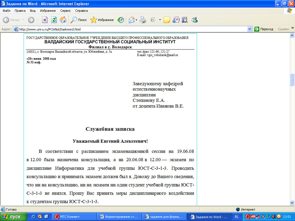 hello_html_m653c721b.png